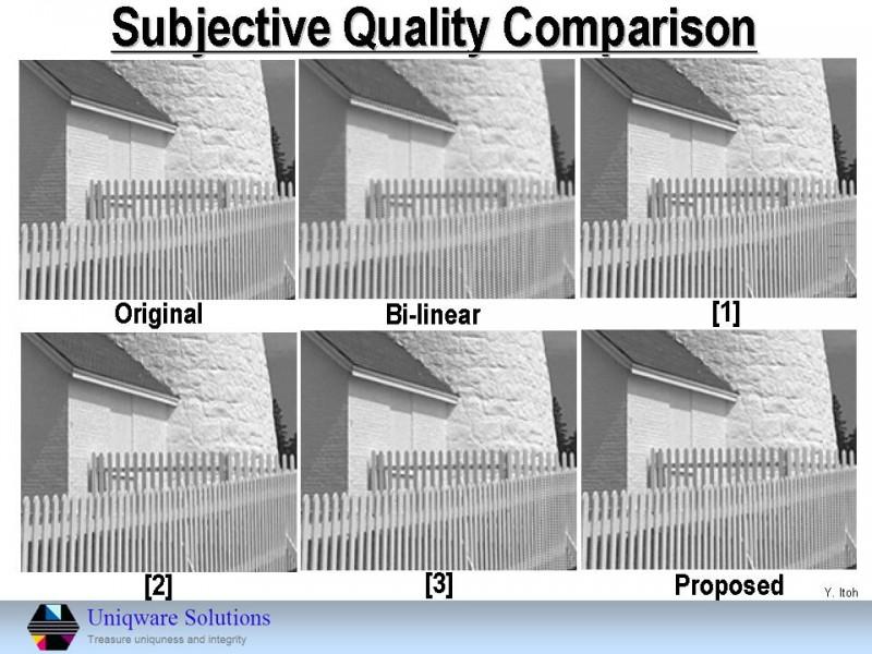 処理結果の画質比較